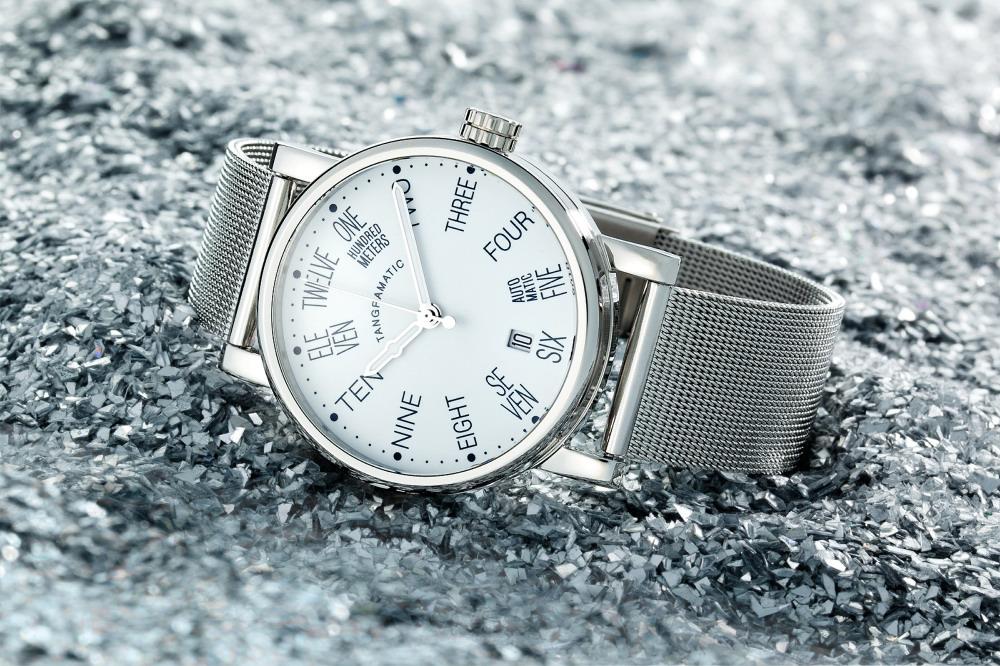 Watch & Jewellery Photographer Sydney
